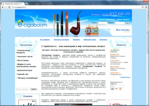 "Интернет-магазин ""E-cigaboom"" ― Web-студия ""НТТР"""